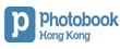 Photobook Hong Kong Coupons